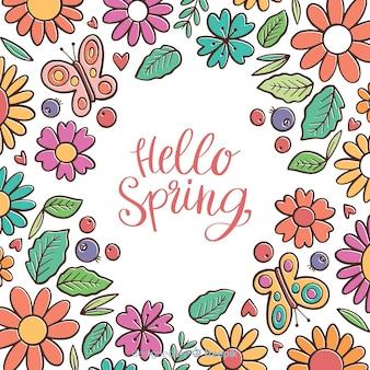 書道の手描き花春の背景