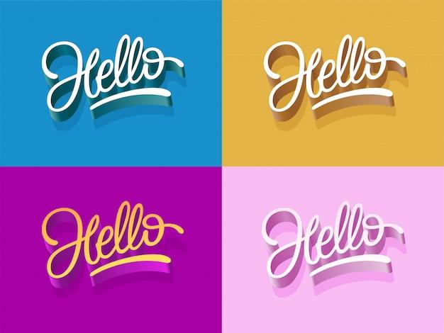 カリグラフィ手書きのこんにちはスクリプト。こんにちはテキストとバナー、ポスター、ステッカーのコンセプトのレタリング。バナー、ポスター、web、挨拶の書道のシンプルなロゴ。図。
