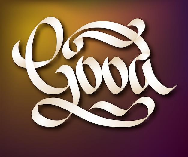 Iscrizione calligrafica concetto di design con elegante bella parola buona nastro su illustrazione sfocata
