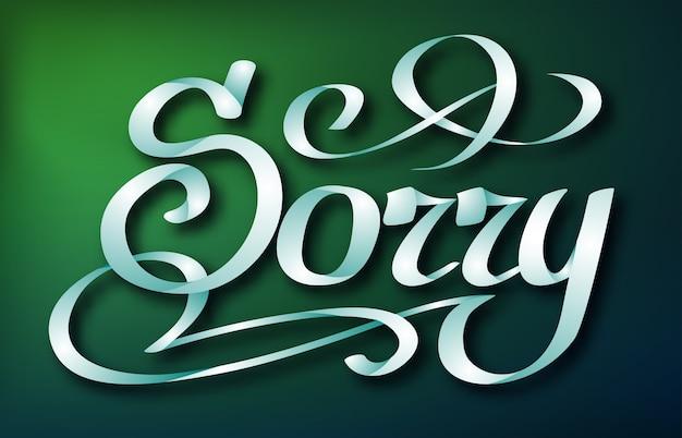 Calligraphic inscription design concept with handwritten