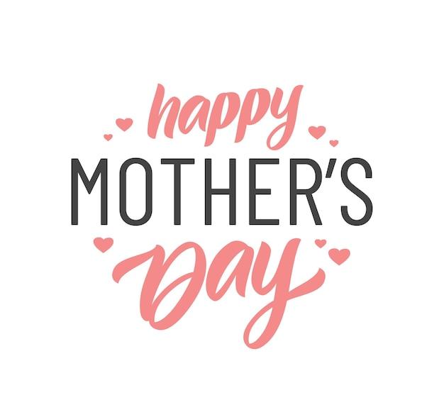 ピンクのハートと幸せな母の日の書道のレタリングの構成