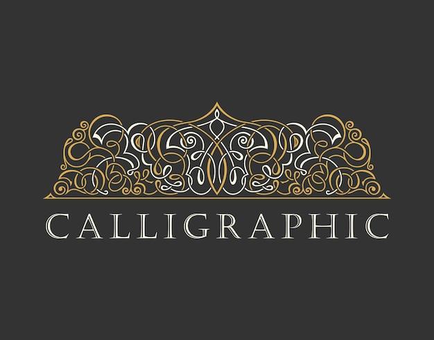 ヴィンテージの装飾が施された書道の豪華なロゴ
