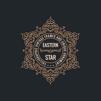 Calligraphic ornament frame star