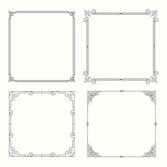Каллиграфическая рамка-орнамент