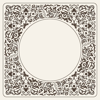 Calligraphic square ornament frame