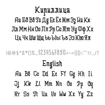 Каллиграфия алфавит эксклюзивные буквы декоративный рукописный шрифт кисти для