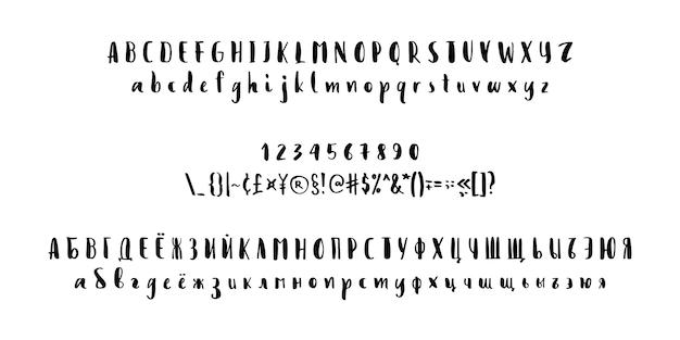 Calligraphy alphabet latin and cyrillic cursive font
