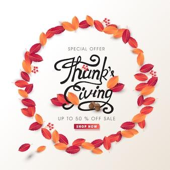感謝祭の日のバナーの書道。秋の季節のレタリング。
