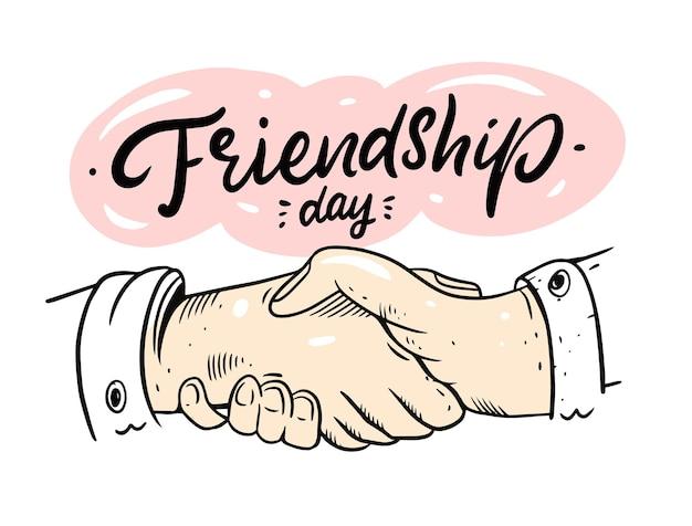 握手友達と書道のフレーズ漫画