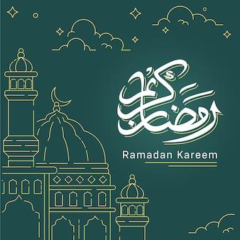Calligraphy ramadan kareem background with mosque