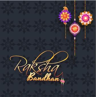 Calligraphy text raksha bandhan