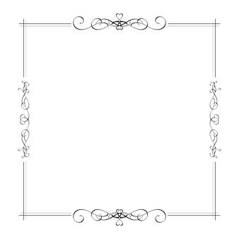 카드 또는 결혼식 장식을 위한 서예 빈티지 프레임 구분선 테두리 요소