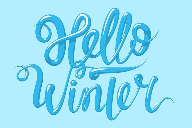 「こんにちは冬」というフレーズが書かれた書道。 3 dスタイル、イラストで描かれたレタリングを手します。