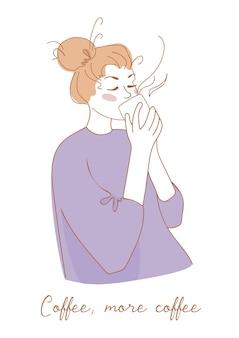 Спокойная девушка пьет кофе утренняя рутинная концепция для элемента дизайна открытки и плаката