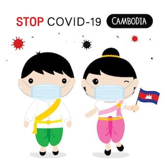 캄보디아 사람들은 covid-19를 보호하고 중단하기 위해 국가 복장과 마스크를 착용해야합니다. 인포 그래픽 코로나 바이러스 만화.