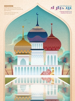 Camel and colorful mosque flat style with beautiful fountain pond, eid mubarak calligraphy means happy holiday Premium Vector