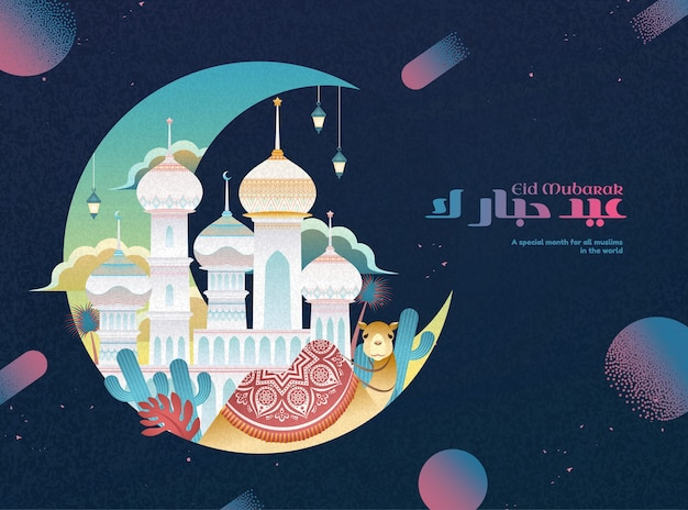 Camel and colorful mosque upon the crescent moon in flat style with eid mubarak calligraphy means happy holiday