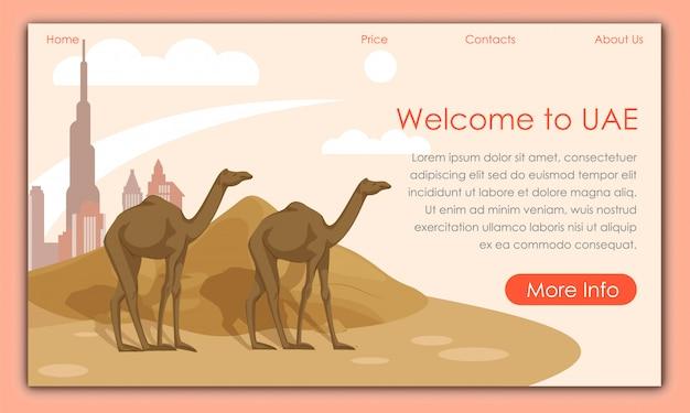 Прогулки на верблюдах в песке. добро пожаловать в оаэ. вектор.