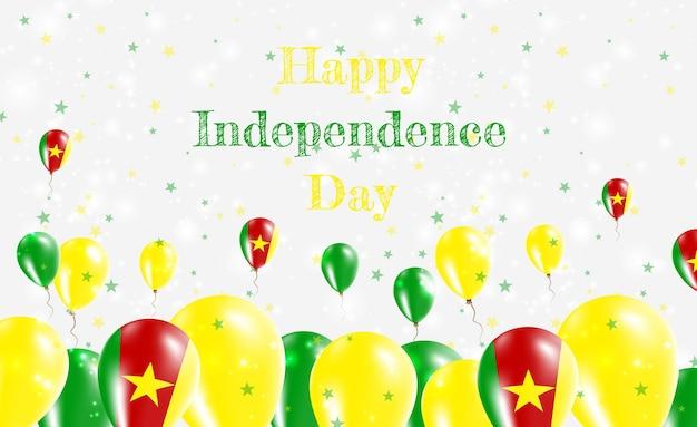 カメルーン独立記念日の愛国心が強いデザイン。カメルーンの国民色の風船。ハッピー独立記念日ベクターグリーティングカード。