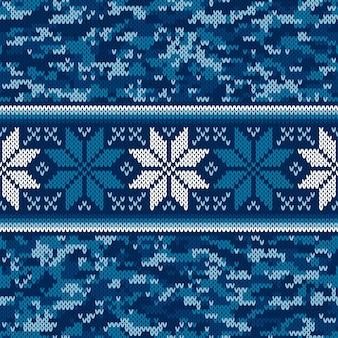 カモフラージュスタイルのニットパターン。青い色の色合いのシームレスな編み物のテクスチャ。