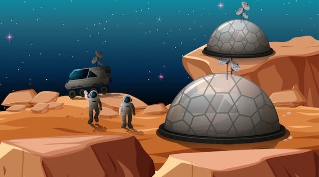 우주 장면에서 캠프
