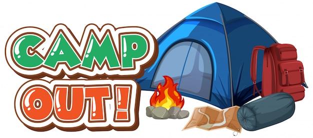 公園のテントでキャンプ