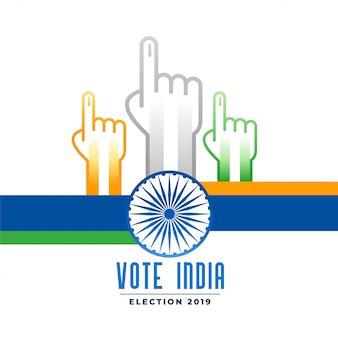 投票と投票インドの選挙campain