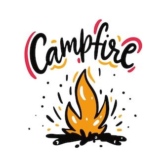 キャンプファイヤーの手描きのベクトル図とレタリング。白で隔離