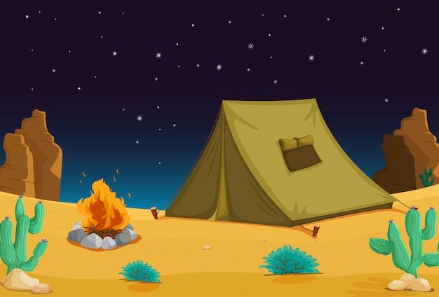 밤에 캠핑