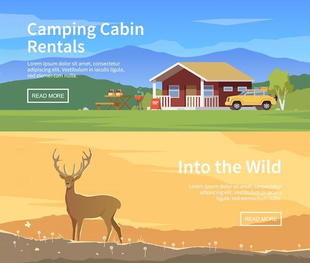 キャンプのバナー。
