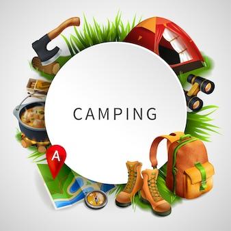 キャンプ色の構成