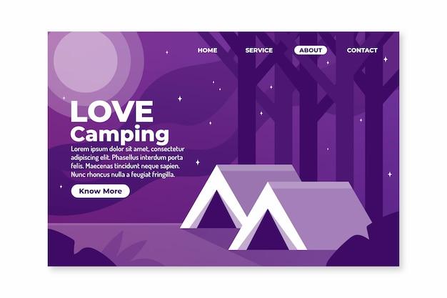 キャンプのランディングページテンプレート