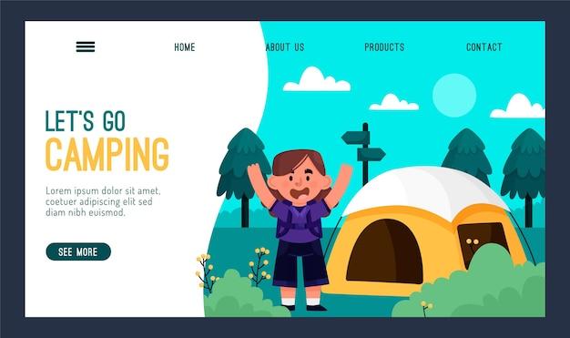 캠핑 방문 페이지 템플릿