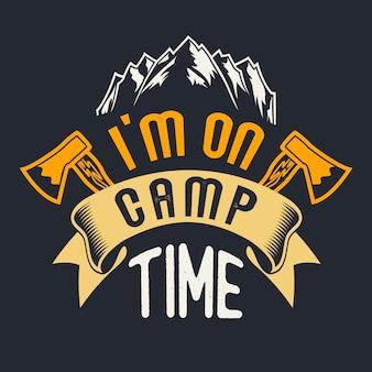 キャンプのことわざと引用