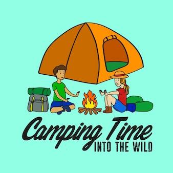 野生のキャンプ時間のイラスト