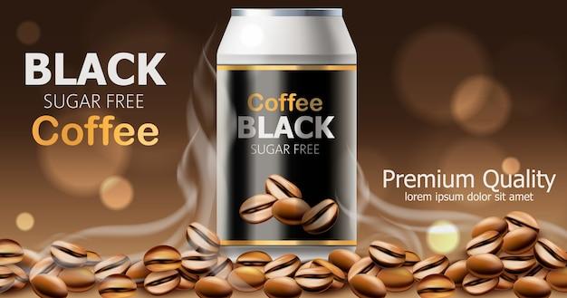 プレミアム品質の無糖ブラックコーヒーの缶。テキストの場所。
