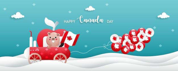 かわいいビーバーとカナダの日イラスト