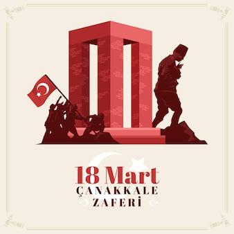 군인과 기념물 차나 칼레 그림