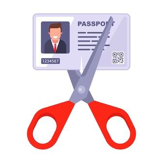 身分証明書をキャンセルします。はさみで紙を切る。フラットベクトルイラスト。