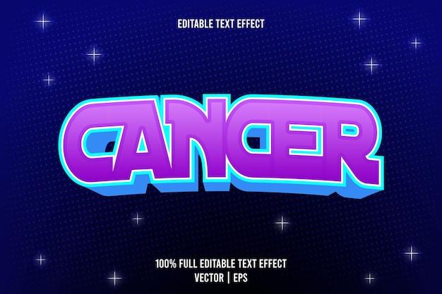 암 편집 가능한 텍스트 효과 3 차원 엠보싱 만화 스타일