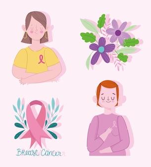 암 생존자와 리본