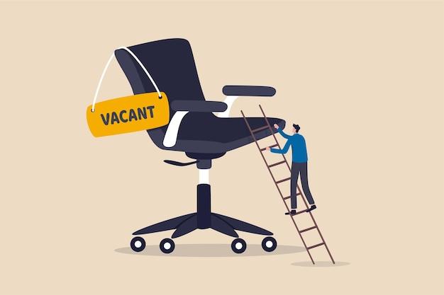 仕事を探している候補者、キャリアパスの概念