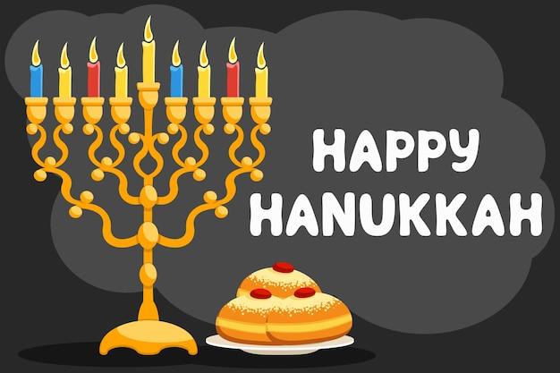 Подсвечник со свечами и пончиками на темном фоне. праздник хануки