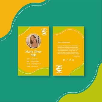 캔디 id 카드 템플릿