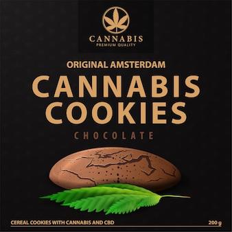 大麻クッキー、印刷用のカバーデザイン。大麻製品のブラックパッケージデザイン