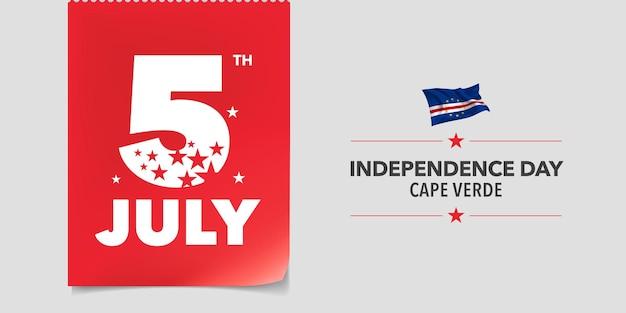 Кабо-верде с днем независимости. дата кабо-верде 5 июля и развевающийся флаг для дизайна национального патриотического праздника