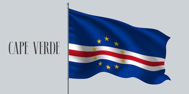 Cape verde waving flag on flagpole illustration