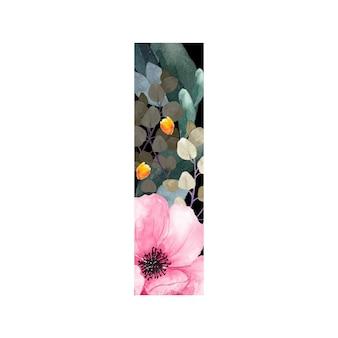 대문자 i 꽃 스타일. 꽃과 식물의 잎으로.