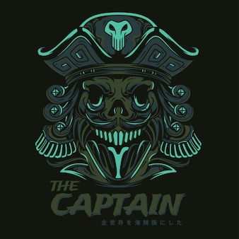 The captain illustration