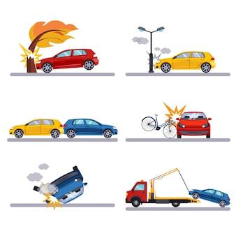 白に設定車の事故